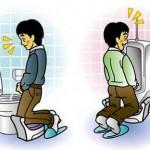 men-gadget-pee