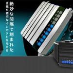 tokyoflash watch design retsu model