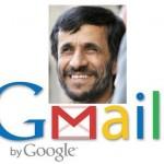 funny mahmoud ahmadinejad gmail inbox