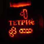 cool tetris pumpkin face