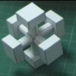 paper rubik's cube kernel