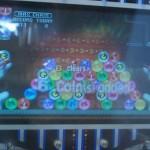 Pac-Man Ball Game