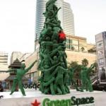 avant garde green men tree