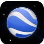 google-earth-iphone-application