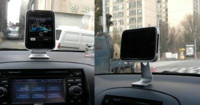 iphone 3g aluminum stand