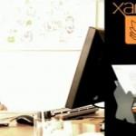 xambox hardcopy
