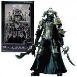 Final Fantasy XII Judge Master Gabranth Action Figure