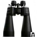 zoom binoculars gift
