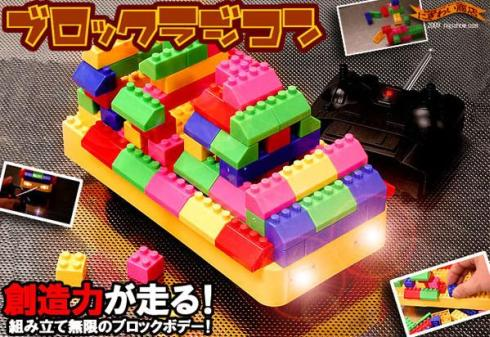 Lego BlockCar