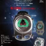 Matsumoto Time Piece (5)