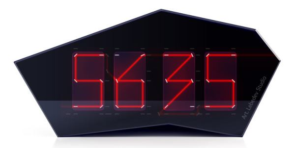 Reflectius Laser Clock3