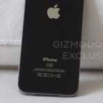 iphone 4g leaked images exclusive 2