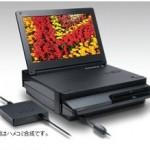 ps3 slim portable hori design thumb