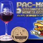 Pac man wine 1
