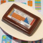 Periodic Table Soap Bar