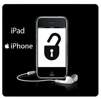 ipad iphone spirit jailbreak image