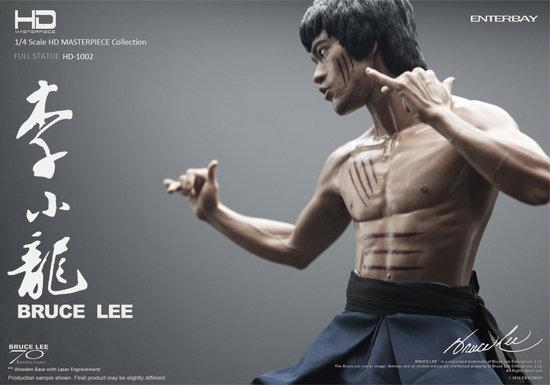 Bruce Lee Figure