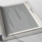 haptic braille reader concept image