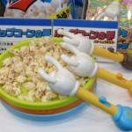 popcornhand3