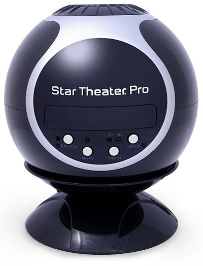 star theater pro gadget 3
