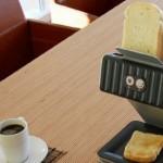 Printer Styled Toaster
