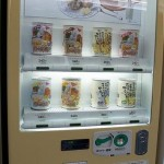 bread vending machine image