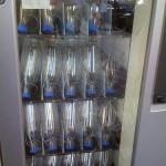 milk vending machine image