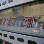 panties vending machine image