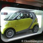 smart car vending machine 2