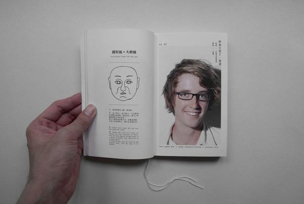 thefacebook1