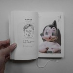 thefacebook3