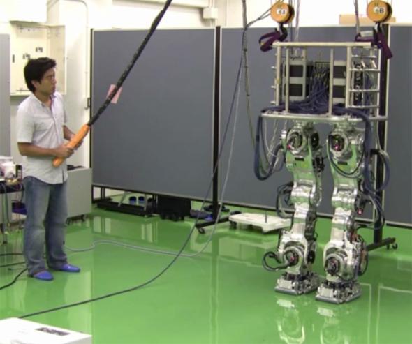 Core Bipedal Robot