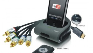 dexim-av-dock-station-iphone-ipod-giveaway-walyou