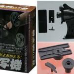 gakken-8mm-projector-1