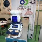 geek bars restaurants robot restaurant 1