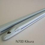 hashi-tetsu-n700-kikura