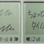 mamemo-digital-notepad-king-jim