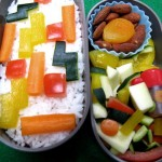 Tetris Bento Lunch Box