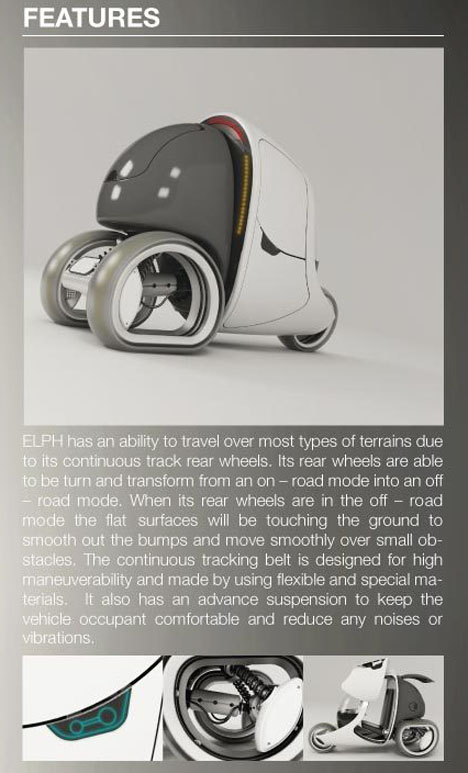 elph 2025 vehicle 1