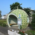 Coolest_Bus_Stops_Around_The_World_14_2