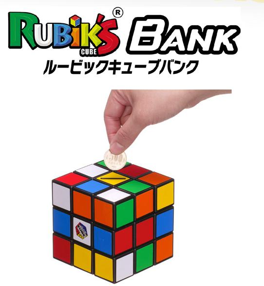 Rubiks Bank 1
