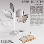 Toaster Tree