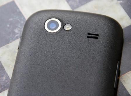 Nexus S Battery Cover Verticle
