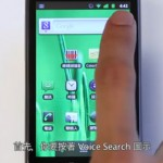 android G 3