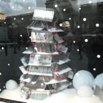 christmas tree designs bizarre 23