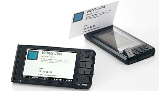 cool gadgets of 2010 business card scanner 1