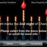 electric menorah iphone application 1