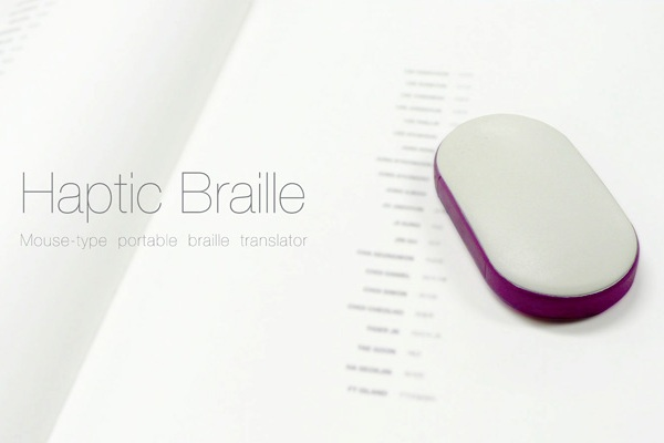 haptic braille 1