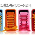 shoelace iphone covers 3