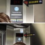 Creative_Elevator_Ads_1